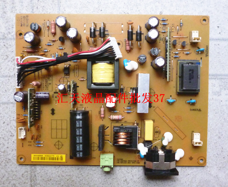 Free Shipping> S2031 Power Board 492001400100R ILPI-182 pressure plate HW191APB-Original 100% Tested Working free shipping s2031 power board 492001400100r ilpi 182 pressure plate hw191apb original 100% tested working