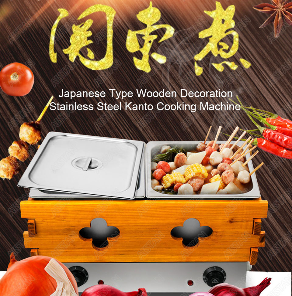 EH10/20/30 Commercial Stainless steel Kanto cooking machine with wooden decoration for kitchen equipment 4
