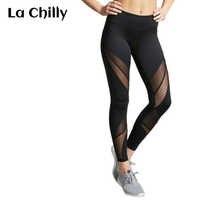 Mallas de malla de empalme para Mujer, pantalones elásticos de cintura alta para Mujer, mallas negras sexis suaves de Fitness para Mujer