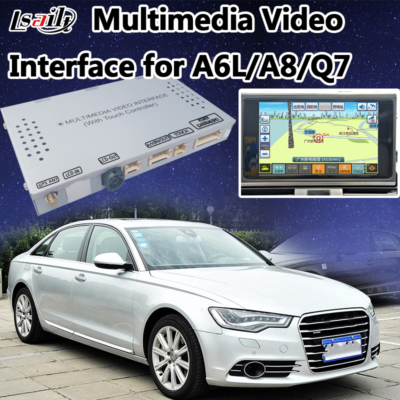 for 2012 2015 audi a1 q3 video interface with navigation and parking assist system car gps. Black Bedroom Furniture Sets. Home Design Ideas