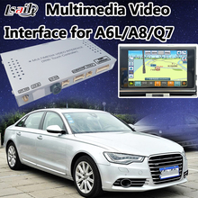 For 2012-2015 AUDI A1/Q3 Video Interface with Navigation and Parking Assist system