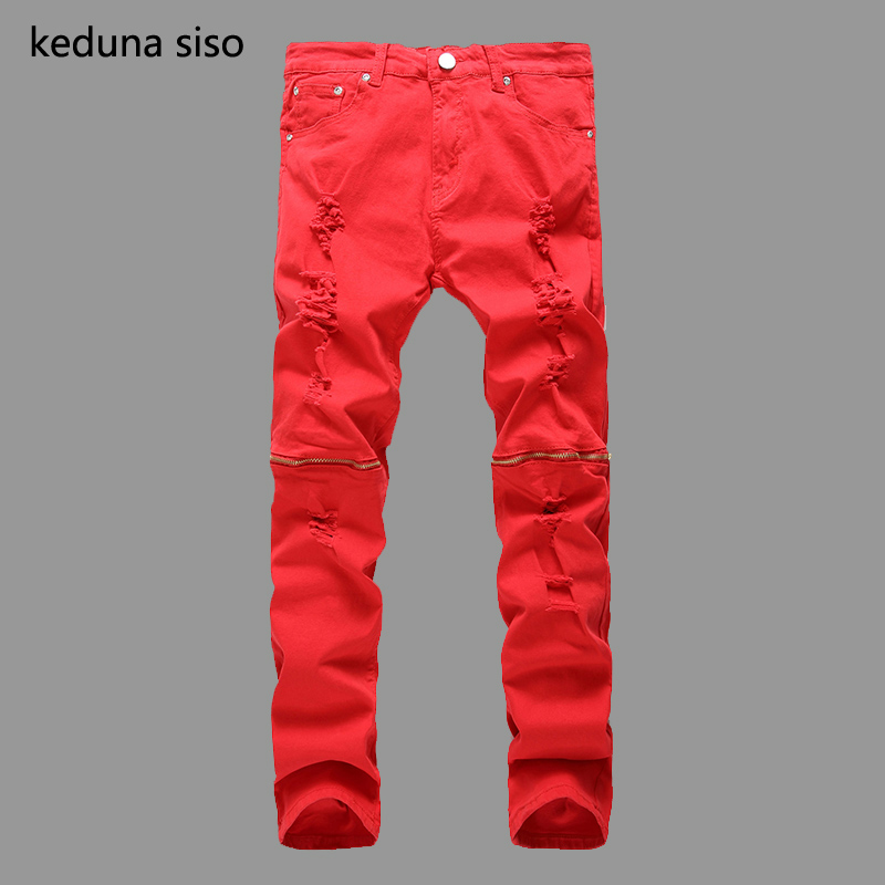 Red Skinny Jeans For Men - Xtellar Jeans