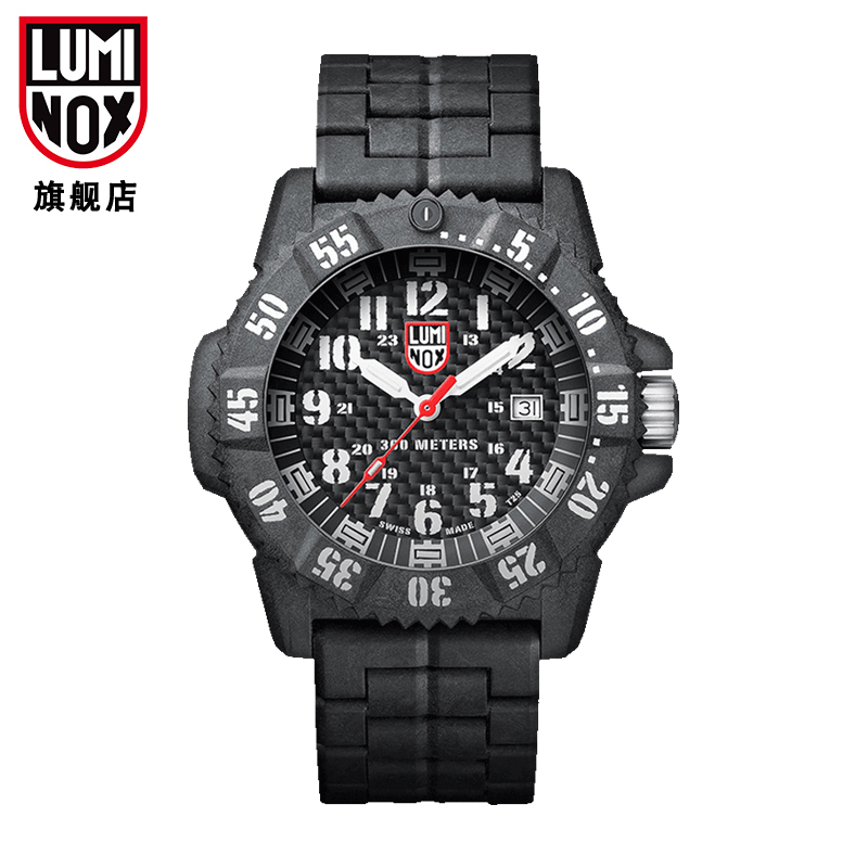Luminox Made in Switzerland XS.3802 Sea series outdoor sports waterproof luminous quartz male watch luminox made in switzerland a 1945 xl 1945 a 1947 xl 1947 the army men s series of waterproof luminous quartz