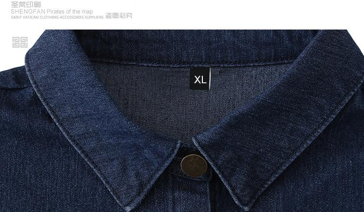Бирки размеров для одежды Рубашки Черно-белые тканые бирки размеров одежды для одежды