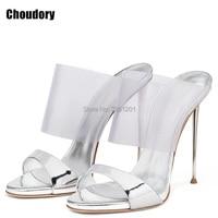 Designer Metallic Python Embossed Slides Sandal Summer Party Shoes Gold Mules Ladies Sandals Women Slippers High