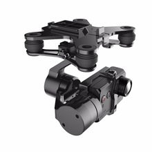 Asli Hubsan X4 PRO H109S FPV RC Drone Quadcopter Suku Cadang 3 axis Gimbal H109S H109S-21 untuk Hubsan X4 PRO Tinggi Edisi