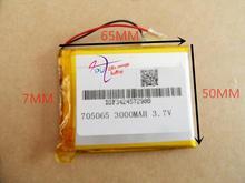 3.7 V פולימר ליתיום סוללה 705065 3000 MAH כוח נייד Tablet PC GPS ניווט