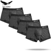 Underwear Men Cotton Boxers Shorts Men's Panties Short Breathable Shorts Boxers Home Underpants Men Underwear Boxer Man Meng