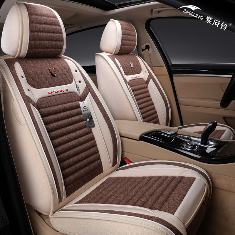 2 Pcs Ultra-Luxury PU Senior Leather Single Seat,Car Seat Protection,Car Seat Cover,Auto Seat Covers,Car Seat Cushion,Seat Covers Cars,For Car seats,seat cover,Most Four-Door Sedan/&SUV Beige-2
