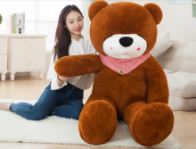 big plush squinting dark brown teddy bear toy huge bear doll gift about 160cm
