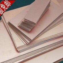 10 шт. односторонний медный ламинированный 5*7 см 0,5 унций 1,5 мм CCL используется для изготовления печатной платы бумажная основа PCB материал