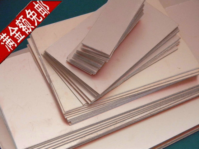 Free Shipping 10pc Single Side Copper Clad Laminate 5*7cm 0.5oz 1.5mm CCL Use For Making PCB Paper Base PCB Material