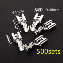 Terminal de conector hembra Faston con aislante para cable, 500 juegos, 6,3mm, con funda transparente insertada, resorte, 6,3mm