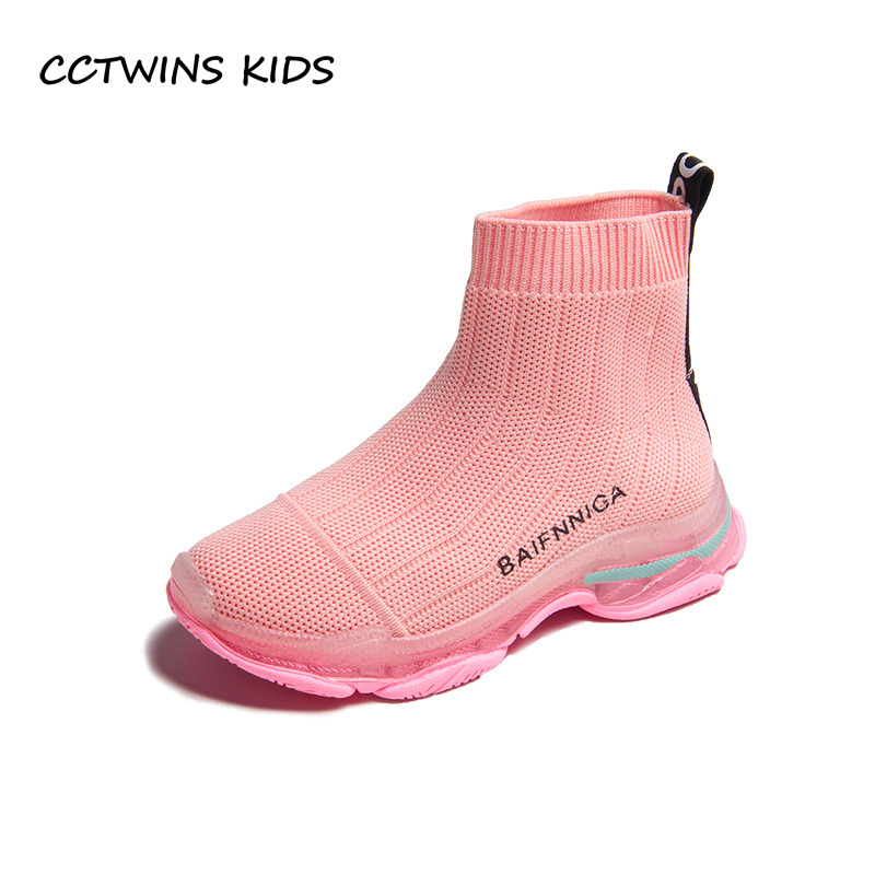 CCTWINS Kids Shoes Spring Fashion Girls High Top Clearance ...