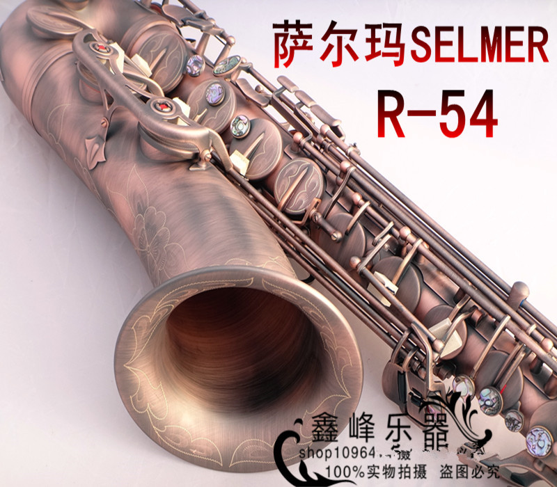 tenor saxophone instrument New SELMER High quality saxophone Tenor Sax Antique copper Free shipping saxophone