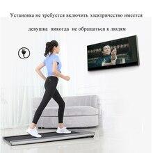 Mini Walk Smart Tablet Home Use  Reduce Vibration Body Sense Control Running Machine Super Light For fitness Treadmill цена