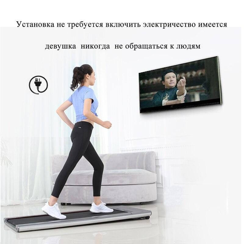 Mini caminar tableta inteligente uso en el hogar reducir vibración cuerpo sentido Control máquina de correr Super luz para fitness cinta de correr