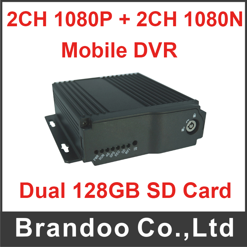 1080P and 1080N Vehicle Blackbox DVR Bus DVR 4CH Mobile DVR