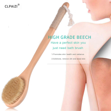 CLPAIZI Natural Bristle Bath Brush Wooden Body Massage Brushes Promote Blood Circulation Dry Shower D30