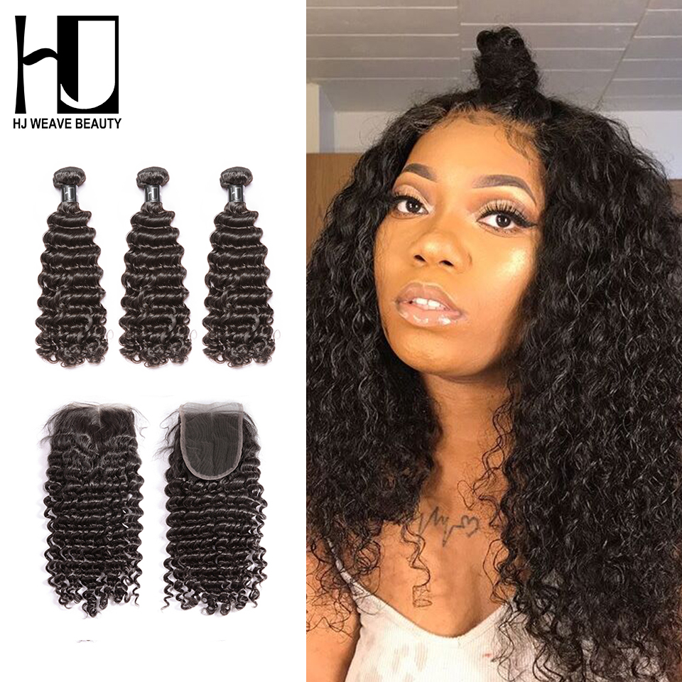 HJ Weave Beauty 8A Hair Brazilian Deep Wave Bundles With Closure Virgin Human Hair Extension Free