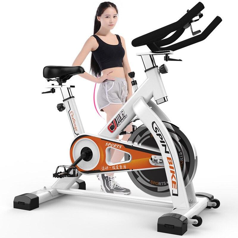 Крытый велосипед Домашний тренажер скорость сопротивление mute Смарт спортивный велосипед потеря веса тренажеры
