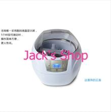 0.75L профессиональный цифровой ультразвуковой очистки машина + таймер 900 S