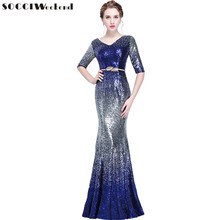 61b6e60042 Buy evening dress gradient and get free shipping on AliExpress.com