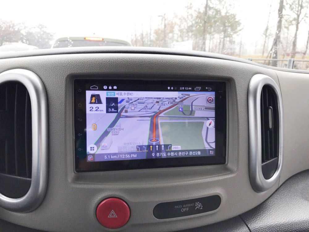 """2Din Android 8,0 Car DVD Radio Player 7 """"1024*600 Universal para Nissan vw navegación GPS BT autoradio estéreo reproductor de Audio"""