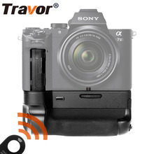 Buy Travor vertical battery grip for Sony A72 A7ii A7Rii A7Sii Mirrorless Camera with IR function as VG-C2EM