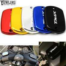 цена Motorcycle Front Brake Clutch Cylinder Fluid Reservoir Cover For Yamaha Tmax 500 TMAX 500 2008-2011 tmax 530 T-MAX 530 2012-2015