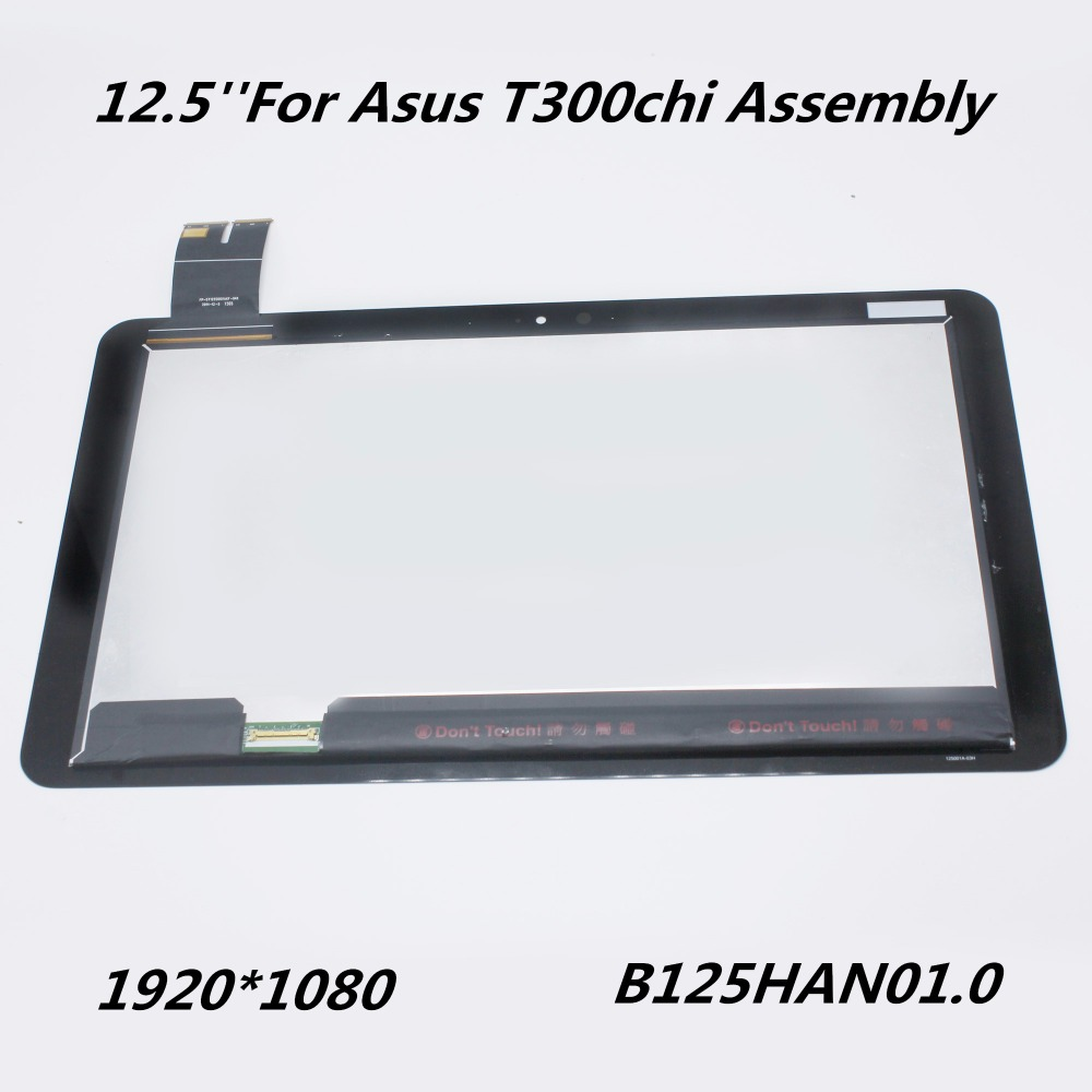 12.5'' LCD Display Screen with Touch 1920x1080 B121HAN01.0 For ASUS Transformer Book T3 CHI T300 CHI  Digitizer Display Assembly black full lcd display touch screen digitizer replacement for asus transformer book t100h free shipping