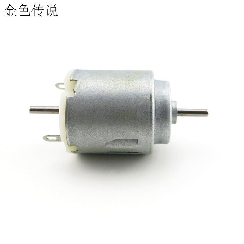 Dual axis 140 motor model motor miniature DC motor diy technology small production model motor
