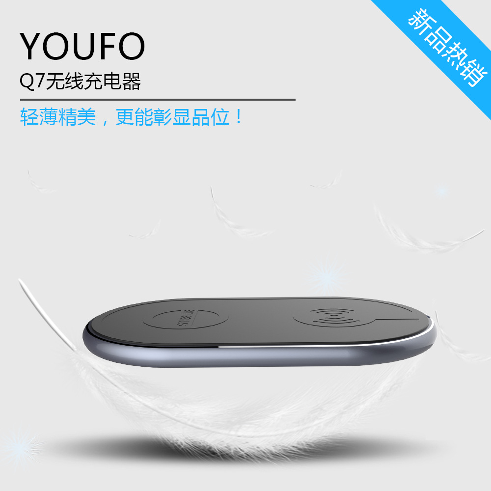 UF Q7 Wireless Charger Kit Qi Wireless Charging Pad Receiver for Android Smartphones Suit for UF