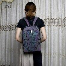 ZYJ Женские светящиеся геометрические повседневные Рюкзаки для путешествий для девочек кожаный лазерный Обесцвечивающий школьный рюкзак через плечо Mochila сумка