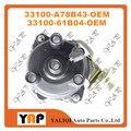 NEW Distributor FOR FITFOR FITSUZUKI TICO F8B 0.8L  L3 33100-A78B43 33100-61B40 1991-2001