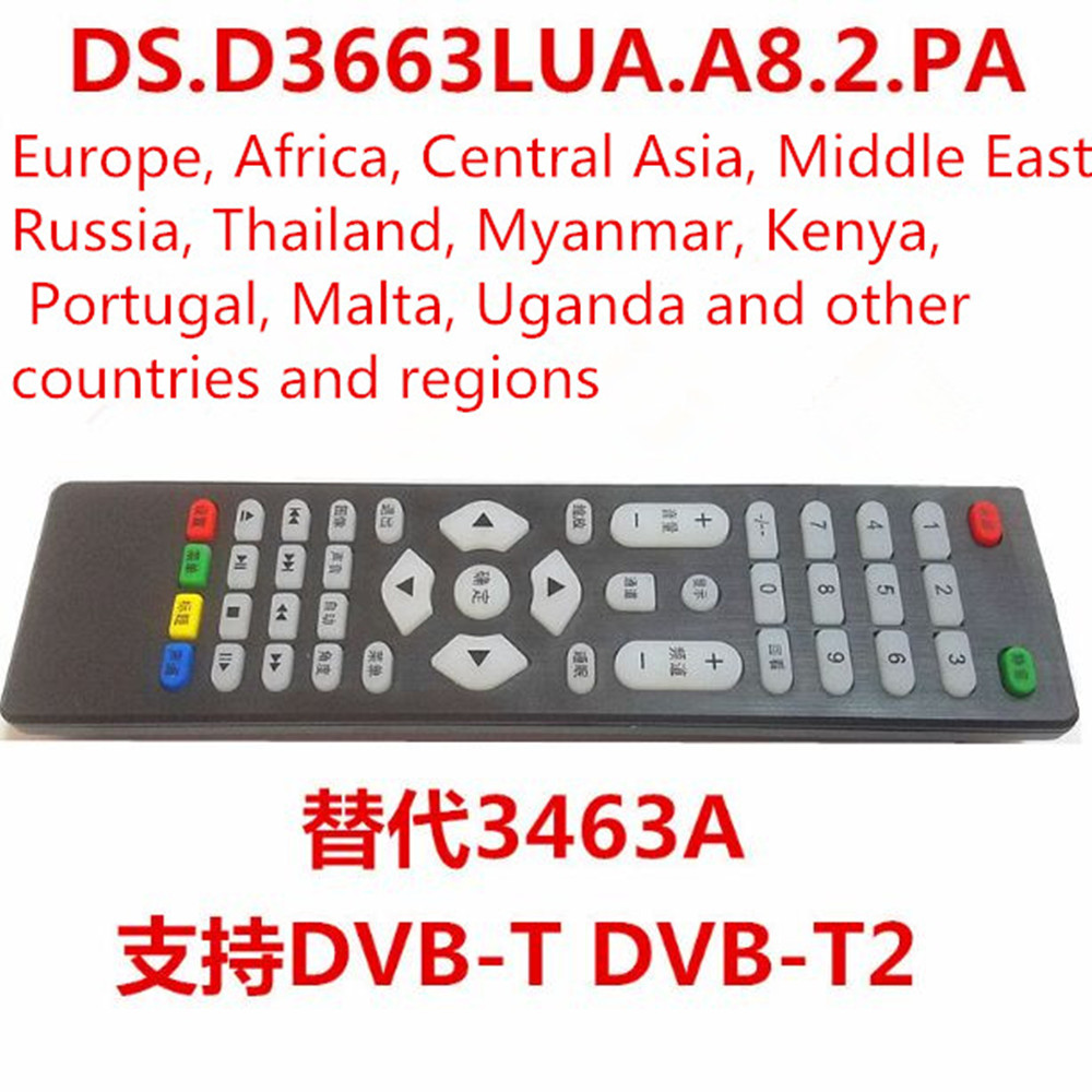 DVB T2 Drive plate 3663 LED TV and DVB C DVB T Complete substitution T.RT2957V07 New and original