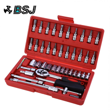 46pcs 1/4-Inch Socket Set Car Repair Tool Ratchet Torque Wrench Combination Bit a set of keys Chrome Vanadium