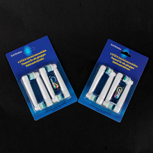 4pcs/Set Electric Toothbrush Heads SB-17A Replacement Soft-bristled POM 4 Colors For Oral B 3D
