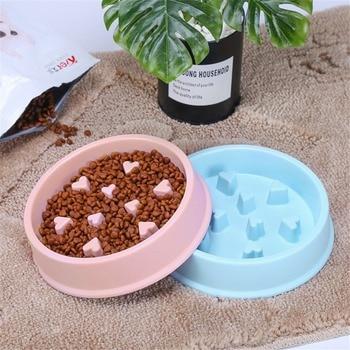 Anti Choke Feeding Bowls