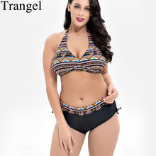 vintage plus size high waist push up swimsuit