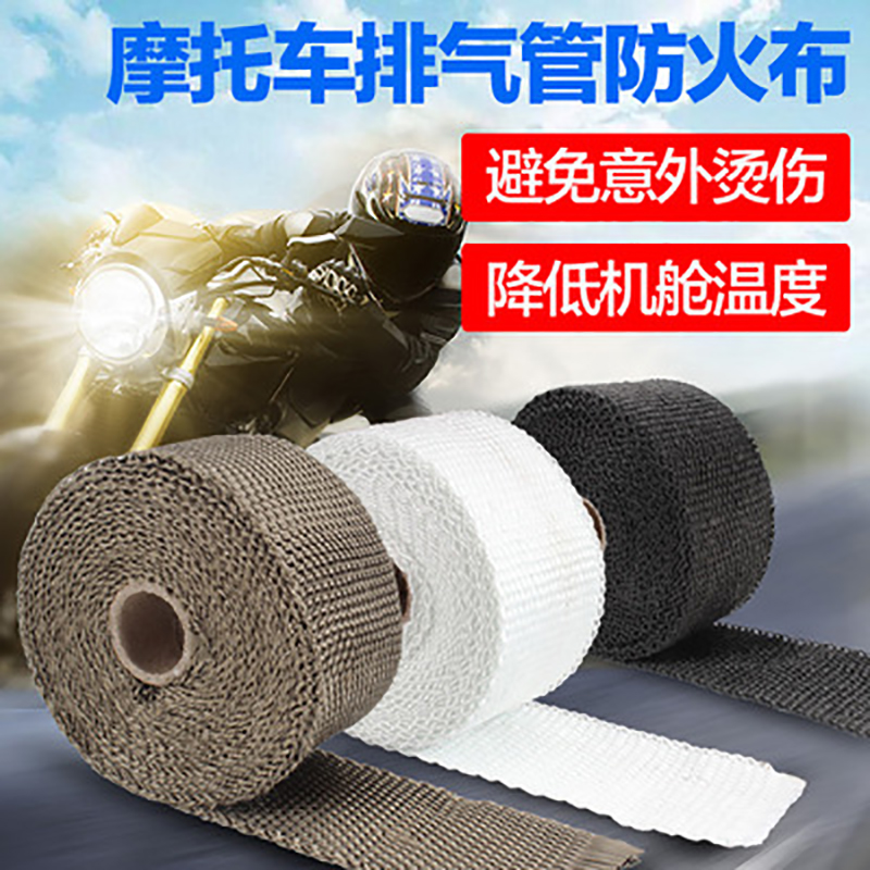 FREE SHIPPING Motorcycle Exhaust Thermal Exhaust Tape Header Heat Wrap Resistant Downpipe For Motorcycle Car Accessories FT002