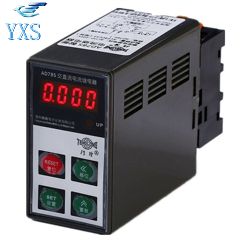 AD78S DC Relay AC240V 3A Smart Current Relay AD78S-2AD78S DC Relay AC240V 3A Smart Current Relay AD78S-2