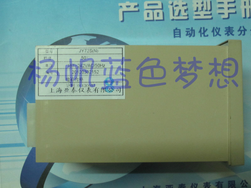 Shanghai Yatai Instrumentation  JY72S(N)  counter  цены