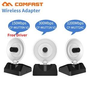 COMFAST 150-1300Mbps 2,4G & 5,8G сильный Wifi адаптер сигнала беспроводной адаптер с радиолокационной антенной wi-fi usb Lan Ethernet приемник