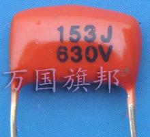 Free Delivery.The diamond storage type CL21 metallized polyester film capacitor 0.015 University of Florida 153630 V