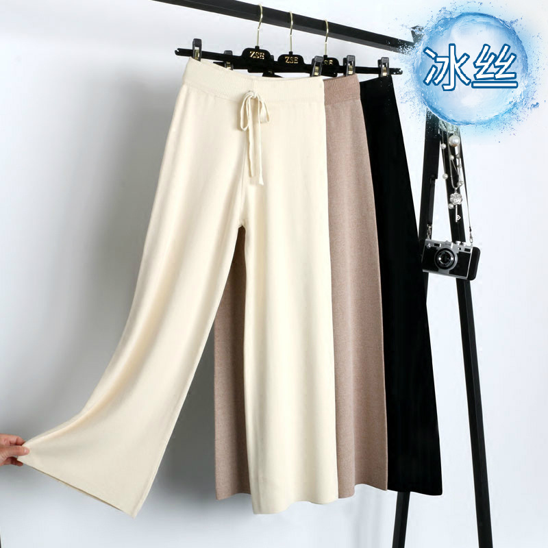 288-1 long   pant   summer 2019 ice silk   pants     wide     leg     pants   factory direct wholesale women 8   pants   girls