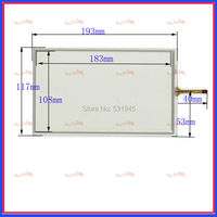 HLD TP 1684 Compatible 8 Inch Resistive Touchscreen Display On The Outside Flat Screen Handwriting