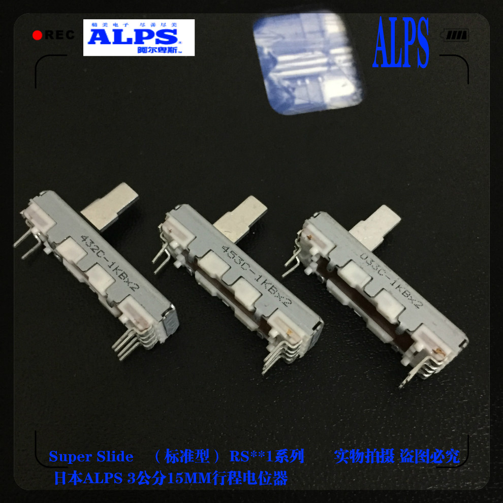 RS15 Series ALPS Switch 30mm 3cm Dual Channel B1K Handle Length 10mm Microphone Volume Adjustment Fader