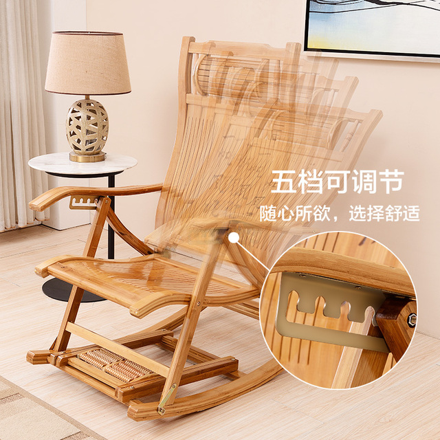 Rocking Chaise Balcony Recliner 3