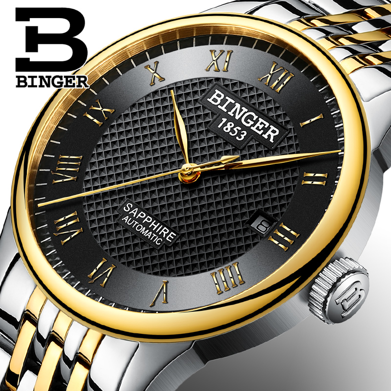 Genuine Luxury Switzerland BINGER Brand Men automatic mechanical self-wind sapphire watch full steel waterproof fashion business цена